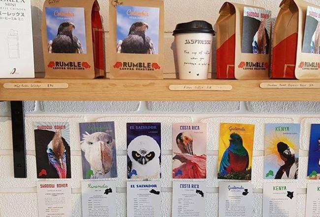 Rumble Coffee Roasters photo gallery