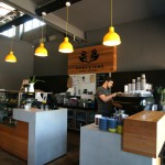 Veneziano Coffee Roasters